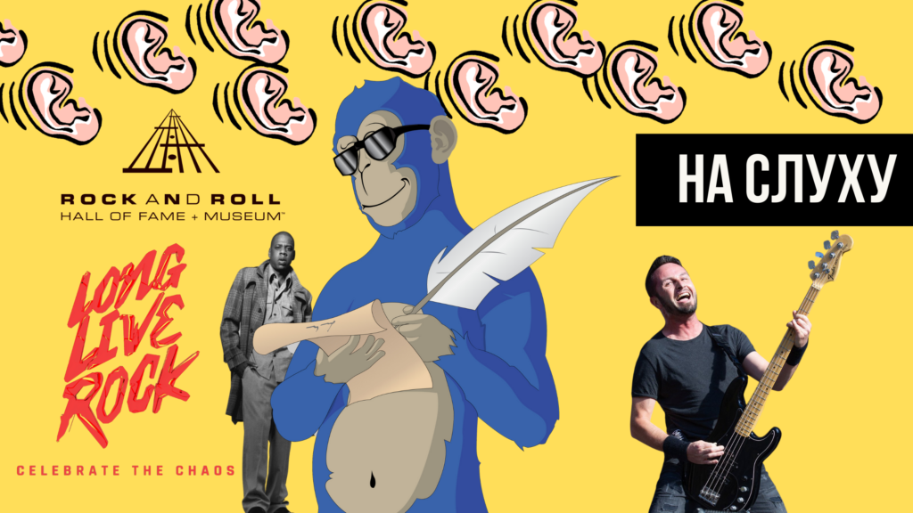 Дайджест недели: документальный фильм «Long Live Rock… Celebrate the Chaos», номинанты Rock & Roll Hall of Fame 2021 и хэви-метал вместо для снижения давления