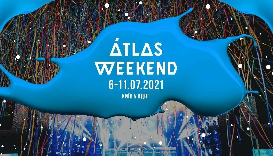ATLAS WEEKEND обвиняют в неуплате роялти, 24-часовой благотворительный концерт от мировых звезд и другие новости мира музыки